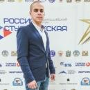 Чикалов Александр Юрьевич