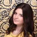 Косилова Алина Феликсовна