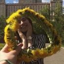 Волкова Наталья Владимировна
