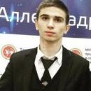 Магомедов Абакар Насовханович