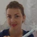 Уткина Анастасия Сергеевна