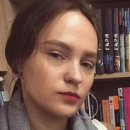 Дубинина Диана Васильевна