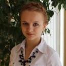 Мельникова Анастасия Александровна