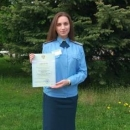 Джуган Виктория Руслановна