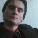 Плачинта Иван Георгиевич