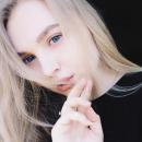 Гришковец Диана Сергеевна