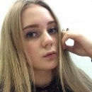 Маланцева Алена Сергеевна