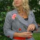 Ромашина Мария Олеговна