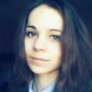 Смирнова Диана Олеговна