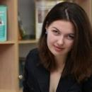 Вайнюнская Анастасия Игоревна