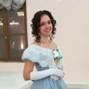 Сабирова Рида Владимировна