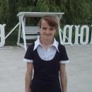 Маслацева Елена Владимировна