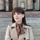Овсянникова Светлана Михайловна