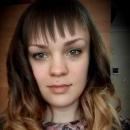 Дёмина Анастасия Андреевна