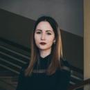 Сергибаева Мария Андреевна