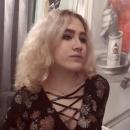Бербенец Софья Андреевна