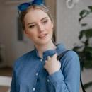 Абаленцева Антонина Сергеевна