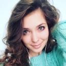 Остапенко Татьяна Олеговна