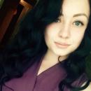 Рыбальченко Юлия Сергеевна