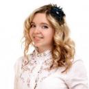 Киселева Лада Александровна