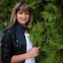 Куропова Наталья Николаевна