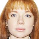 Травина Виктория Вадимовна