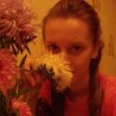 Соломатина Татьяна Дмитриевна