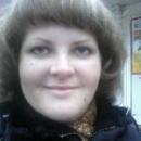 Просолупова Анна Геннадьевна