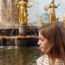Бутырская Марина Алексеевна