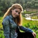 Некрасова Татьяна Юрьевна