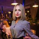 Власенко Анна Дмитриевна