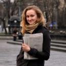 Пинчук Ольга Владимировна