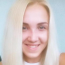 Беззубцева Наталия Олеговна