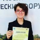 Карпунина Светлана Тимуровна