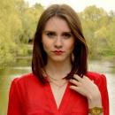 Савичева Елена Александровна