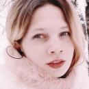 Воропай Екатерина Дмитриевна