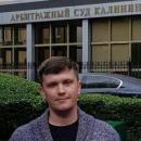 Топоров Дмитрий Андреевич