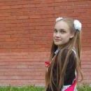 Михеева Александра Николаевна