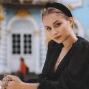 Мудревская Анастасия Александровна