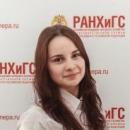 Кузьмичева Виктория Сергеевна