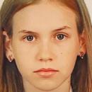 Князева Анастасия Валерьевна