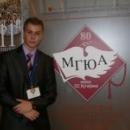 Миненко Илья Федорович