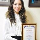 Анисимова Алина Сергеевна