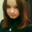 Бондарь Валентина Валентиновна