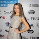 Воробьёва Ксения Павловна