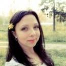 Калинкина Екатерина Витальевна