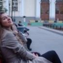 Павлова Юлия Александровна
