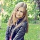 Лопатина Анна Витальевна