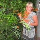 Щукина Татьяна Александровна