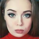 Степанова Екатерина Викторовна